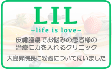 Life is love